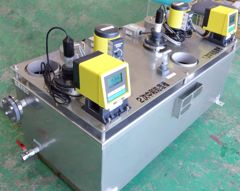100℃の高温排水に耐える中和装置