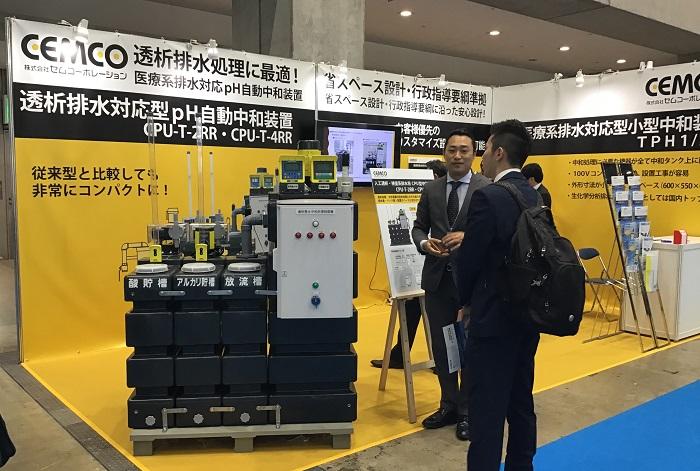 HOSPEX JAPAN2019 病院設備機器展 展示会レポート