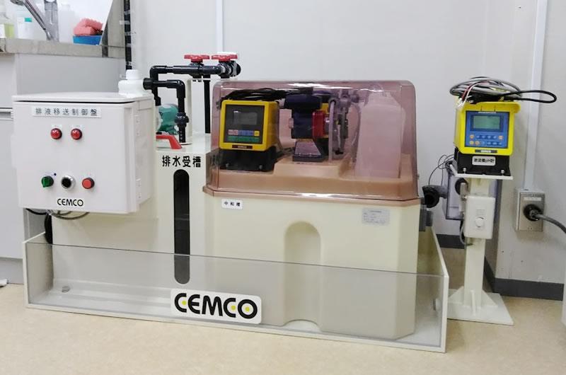原水pHの均一化や放流水自動記録監視、液漏れにも対応した安心設計な中和装置