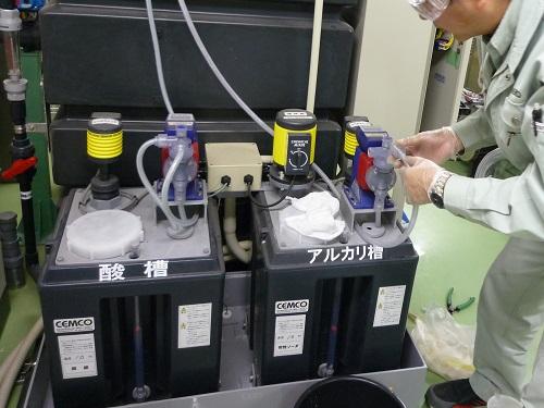 貴金属加工現場に納入した中和装置のメンテナンス